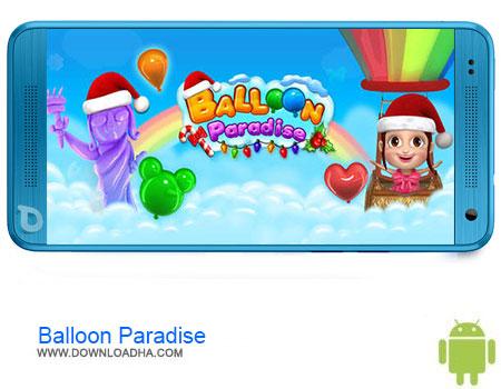 https://img5.downloadha.com/AliRe/1394/03/Pic/Balloon-Paradise.jpg