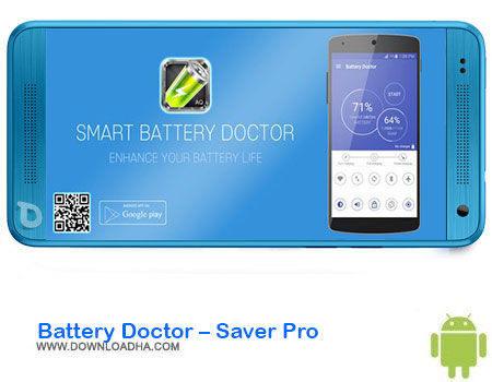 https://img5.downloadha.com/AliRe/1394/03/Pic/Battery-Doctor-Saver-Pro.jpg