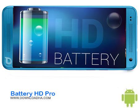 https://img5.downloadha.com/AliRe/1394/03/Pic/Battery-HD-Pro.jpg
