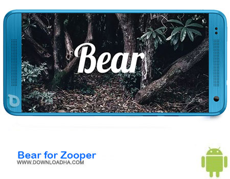 https://img5.downloadha.com/AliRe/1394/03/Pic/Bear-for-Zooper.jpg