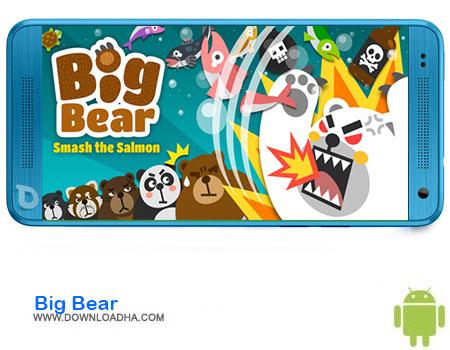 https://img5.downloadha.com/AliRe/1394/03/Pic/Big-Bear.jpg