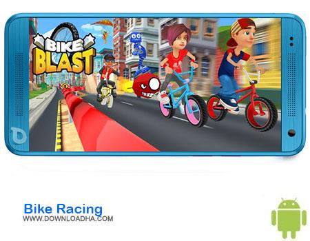 https://img5.downloadha.com/AliRe/1394/03/Pic/Bike-Racing.jpg