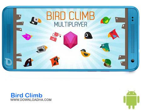 https://img5.downloadha.com/AliRe/1394/03/Pic/Bird-Climb.jpg