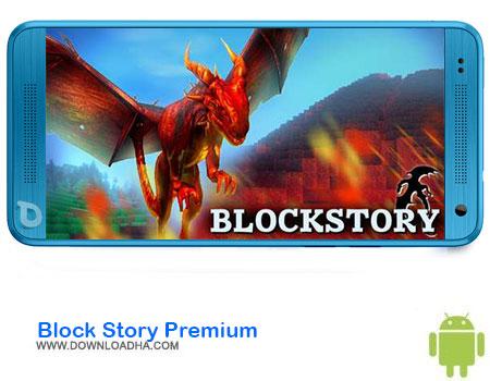 https://img5.downloadha.com/AliRe/1394/03/Pic/Block-Story-Premium.jpg