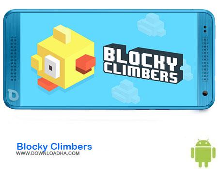 https://img5.downloadha.com/AliRe/1394/03/Pic/Blocky-Climbers.jpg