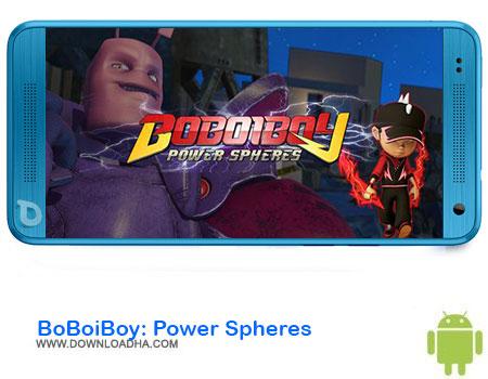 https://img5.downloadha.com/AliRe/1394/03/Pic/BoBoiBoy-Power-Spheres.jpg