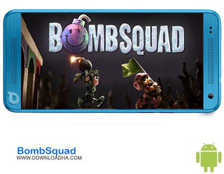https://img5.downloadha.com/AliRe/1394/03/Pic/BombSquad.jpg