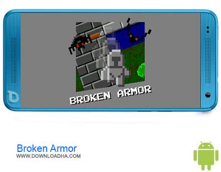 https://img5.downloadha.com/AliRe/1394/03/Pic/Broken-Armor.jpg
