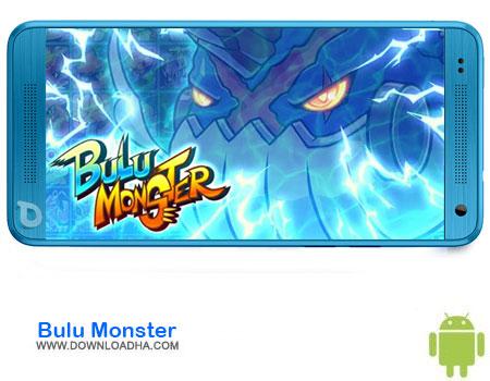 https://img5.downloadha.com/AliRe/1394/03/Pic/Bulu-Monster.jpg