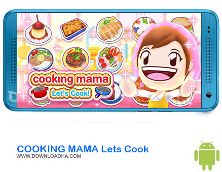 COOKING MAMA Lets Cook دانلود بازی COOKING MAMA Lets Cook    اندروید