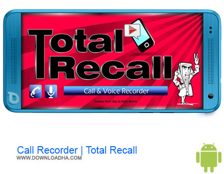 http://img5.downloadha.com/AliRe/1394/03/Pic/Call-Recorder-Total-Recall.jpg
