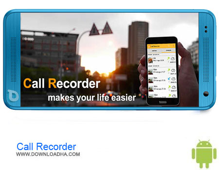 Call Recorder دانلود برنامه Best Call Recorder (PRO) v1.6.8 Build 56   اندروید