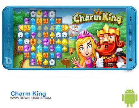 https://img5.downloadha.com/AliRe/1394/03/Pic/Charm-King.jpg