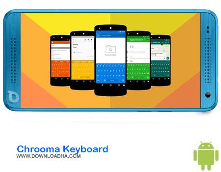 https://img5.downloadha.com/AliRe/1394/03/Pic/Chrooma-Keyboard.jpg