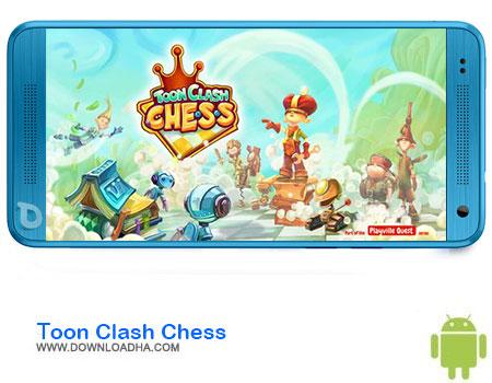 http://img5.downloadha.com/AliRe/1394/03/Pic/Clash-Chess.jpg