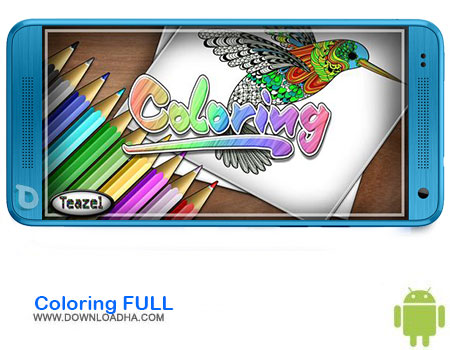 https://img5.downloadha.com/AliRe/1394/03/Pic/Coloring-FULL.jpg