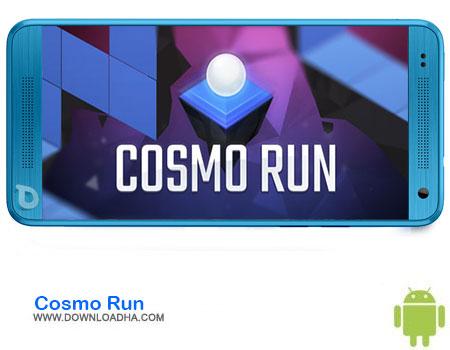 https://img5.downloadha.com/AliRe/1394/03/Pic/Cosmo-Run.jpg