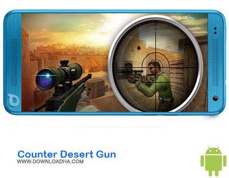 Counter Desert Gun دانلود بازی Counter Desert Gun اندروید