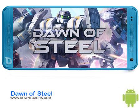 https://img5.downloadha.com/AliRe/1394/03/Pic/Dawn-of-Steel.jpg