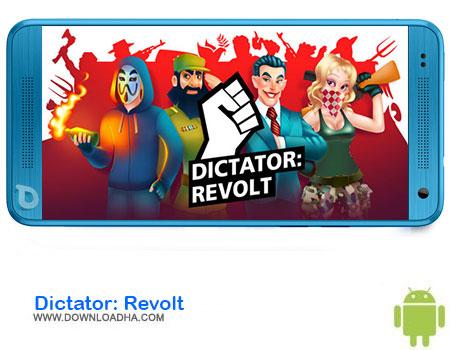 http://img5.downloadha.com/AliRe/1394/03/Pic/Dictator-Revolt.jpg