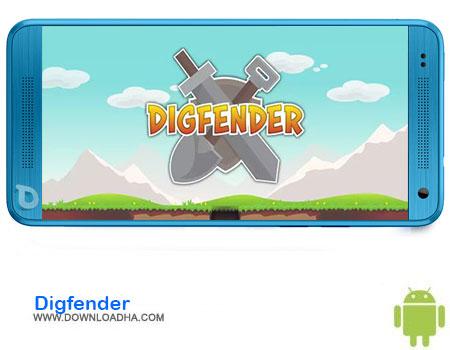 https://img5.downloadha.com/AliRe/1394/03/Pic/Digfender.jpg