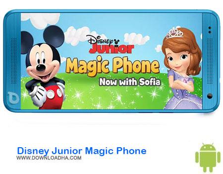 https://img5.downloadha.com/AliRe/1394/03/Pic/Disney-Junior-Magic-Phone.jpg