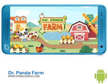 https://img5.downloadha.com/AliRe/1394/03/Pic/Dr.-Panda-Farm.jpg