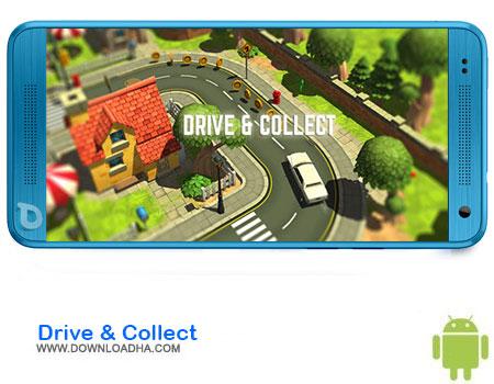 https://img5.downloadha.com/AliRe/1394/03/Pic/Drive-&-Collect.jpg