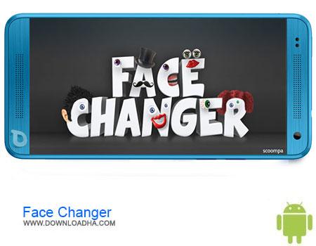 Face Changer دانلود برنامه  Face Changer Premium v10.0  اندروید