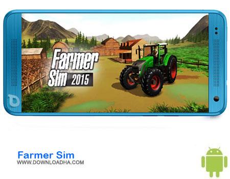 https://img5.downloadha.com/AliRe/1394/03/Pic/Farmer-Sim.jpg