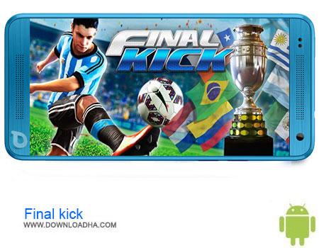 https://img5.downloadha.com/AliRe/1394/03/Pic/Final-kick.jpg