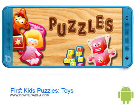First Kids Puzzles Toys دانلود برنامه First Kids Puzzles: Toys v1.4   اندروید