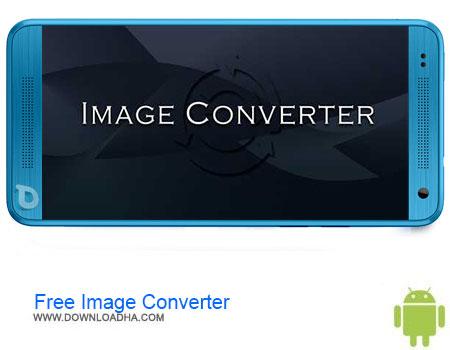 Adobe.Acrobat.XI.Professional.Cover مدیریت و ایجاد اسناد با Adobe Acrobat XI Pro 11.0.10