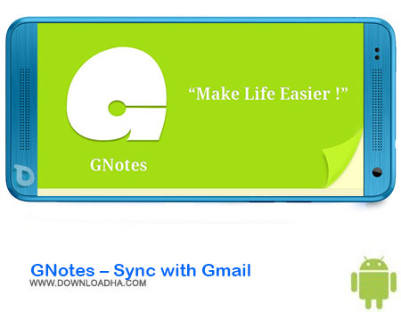 https://img5.downloadha.com/AliRe/1394/03/Pic/GNotes-Sync-with-Gmail.jpg
