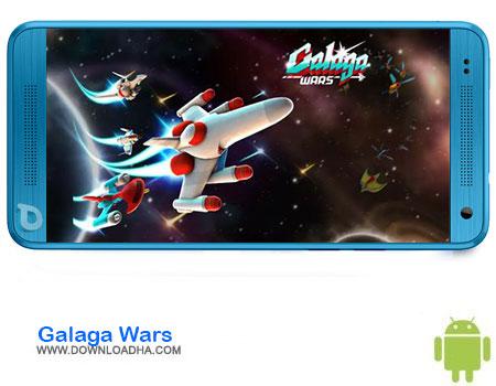 https://img5.downloadha.com/AliRe/1394/03/Pic/Galaga-Wars.jpg