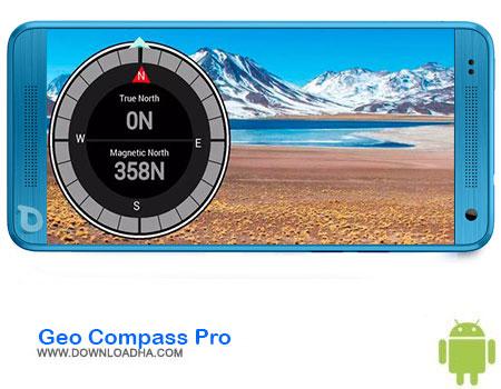 http://img5.downloadha.com/AliRe/1394/03/Pic/Geo-Compass-Pro.jpg
