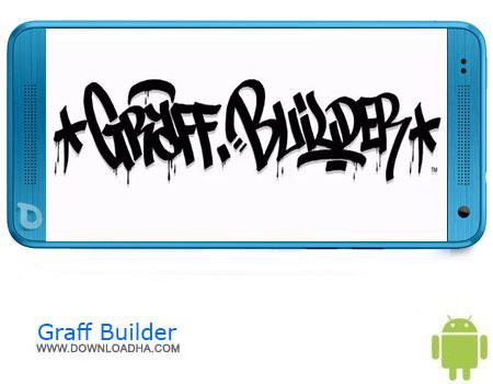 http://img5.downloadha.com/AliRe/1394/03/Pic/Graff-Builder.jpg
