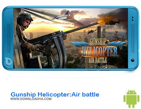 https://img5.downloadha.com/AliRe/1394/03/Pic/Gunship-Helicopter-Air-battle.jpg