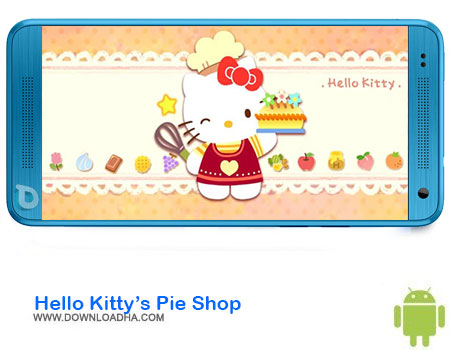 https://img5.downloadha.com/AliRe/1394/03/Pic/Hello-Kittys-Pie-Shop.jpg