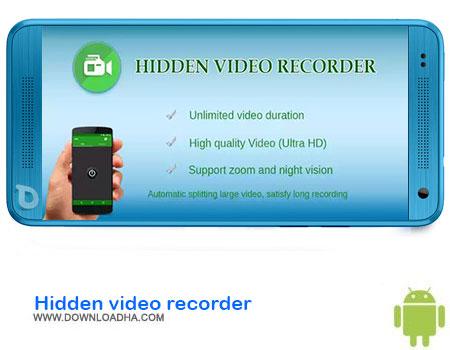https://img5.downloadha.com/AliRe/1394/03/Pic/Hidden-video-recorder.jpg