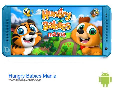 https://img5.downloadha.com/AliRe/1394/03/Pic/Hungry-Babies-Mania.jpg