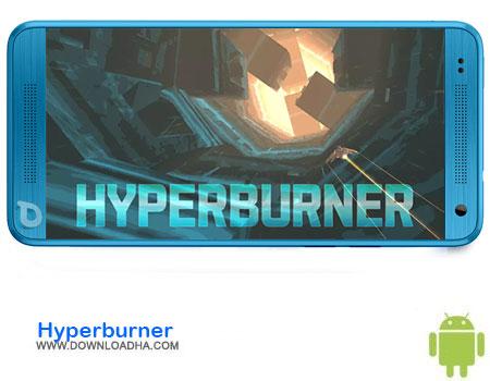 https://img5.downloadha.com/AliRe/1394/03/Pic/Hyperburner.jpg