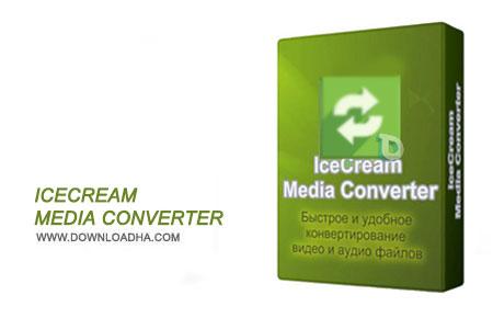 Icecream Media Converter نرم افزار تبدیل فایل های ویدئویی Icecream Media Converter 1.49