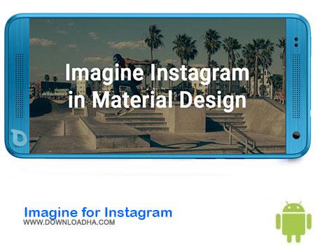 https://img5.downloadha.com/AliRe/1394/03/Pic/Imagine-for-Instagram.jpg