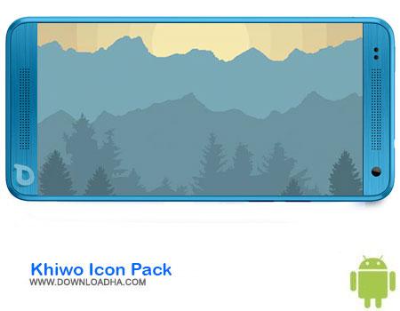 https://img5.downloadha.com/AliRe/1394/03/Pic/Khiwo-Icon-Pack.jpg