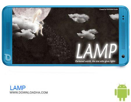 https://img5.downloadha.com/AliRe/1394/03/Pic/LAMP.jpg