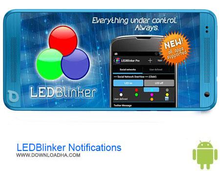 https://img5.downloadha.com/AliRe/1394/03/Pic/LEDBlinker-Notifications.jpg