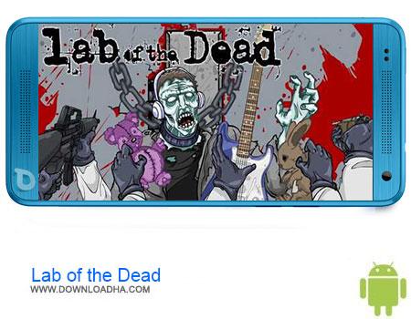 https://img5.downloadha.com/AliRe/1394/03/Pic/Lab-of-the-Dead.jpg