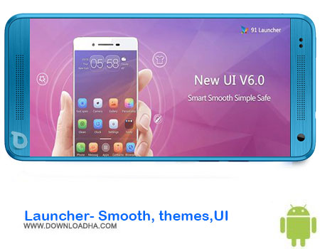Launcher Smooth themesUI دانلود برنامهLauncher  Smooth, themes,UI   اندروید