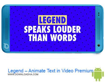 https://img5.downloadha.com/AliRe/1394/03/Pic/Legend-Animate-Text-in-Video-Premium.jpg